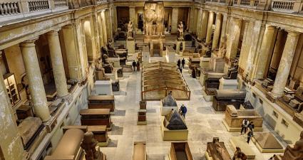 Museo de Antiguedades Egipcias