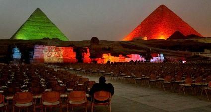 Esplanada de las Piramides Luz y Sonido