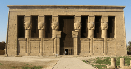 Temple of Denderah