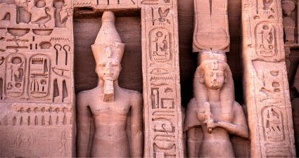 Fachada Nefertari