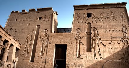 Fachada Templo de Filae