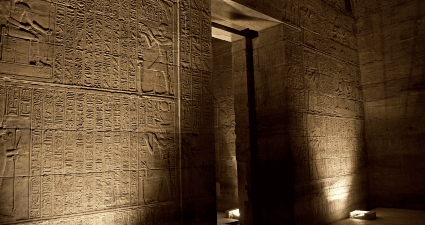 Interior Templo de Filae