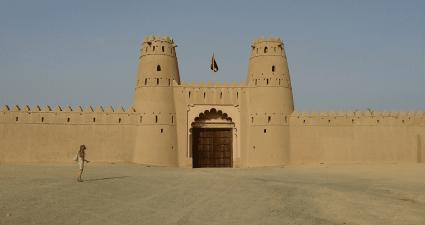 Fuerte de Al Ain