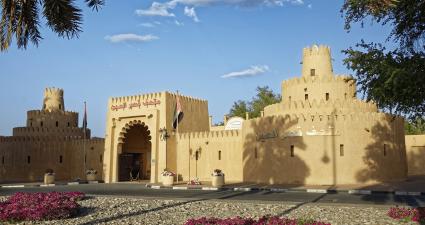 Fuerte Al Ain