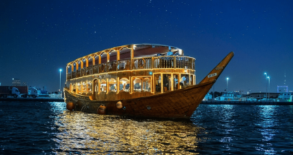 Barco Dhow
