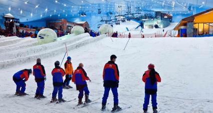 Vistas Ski Dubai