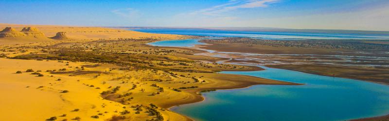 Oasis of Fayoum
