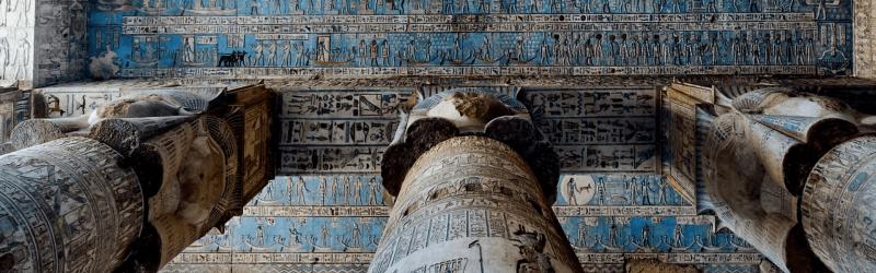 Temple of Hathor in Denderah